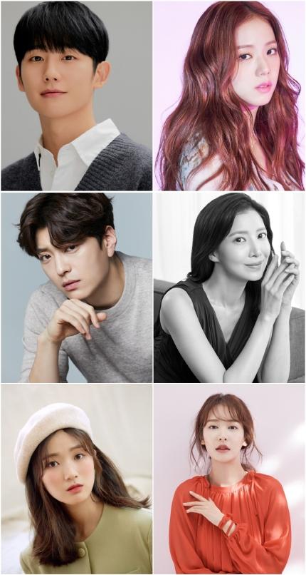 10 phim Hàn được mong đợi nhất cho từ 2020-2021: Hóng Jeon Ji Hyun, Park Seo Joon hay Song Joong Ki? Ảnh 1