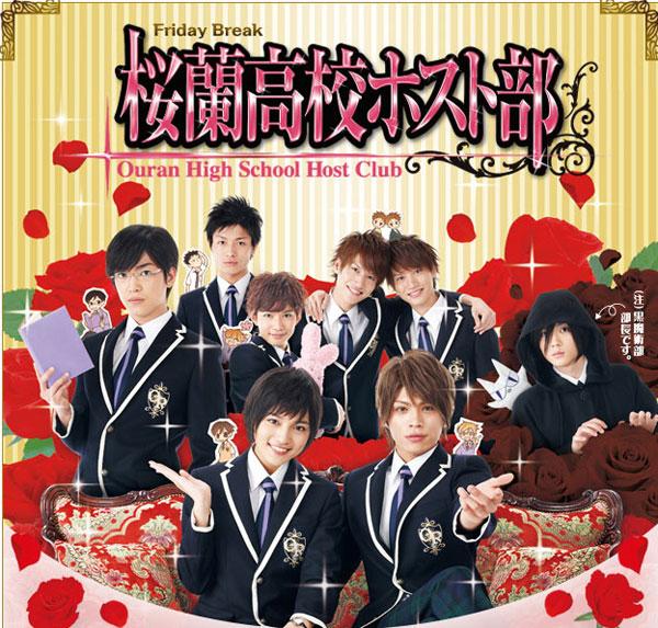 Top 5 bộ phim hài Nhật Bản hay nhất xem là cười rụng cả hàm