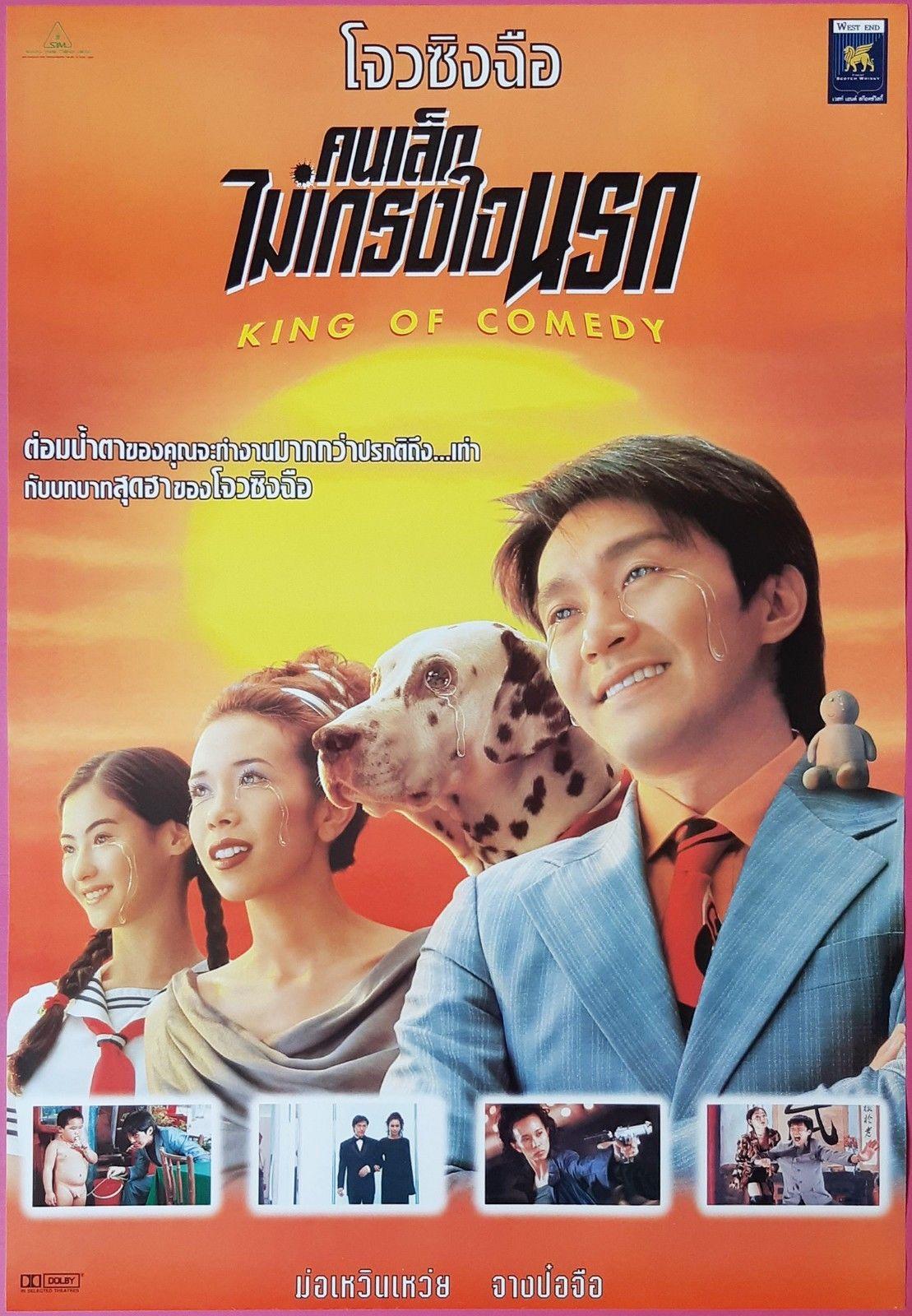 Hài] King of Comedy 1999 1080i HDTV DD5.1 H264-HDJ~USLT ~ Vua Hài Kịch |  HDVietnam - Hơn cả đam mê